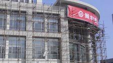 山东潍坊银行3M灯箱制作__3M喷绘布制作__3M广告材料批