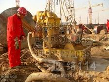 广东珠海中山工程用膨润土灌浆用膨润土