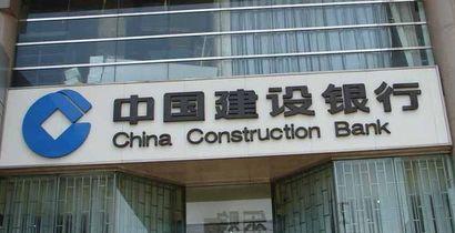 西宁建设银行3M灯箱_青海3M喷绘布批发_青海3M灯箱制作