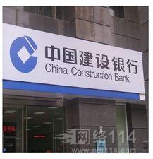河南建设银行3M灯箱制作-3M喷绘布制作-3M广告材料批发