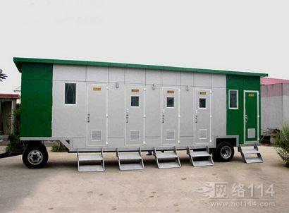 吉林拖挂式移动厕所|车载卫生间|景区拖车厕所厂家|太阳能厕所
