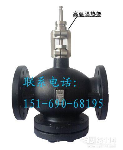 VVG45系列铸钢电动调节阀