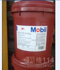美孚DTE799蒸汽涡轮机油18L/208L