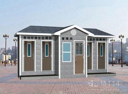 沈阳环保厕所、抚顺移动厕所、阜新欧式环保公厕厂家