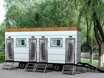 拖车环保厕所、移动卫生间、流动厕所