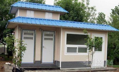 北京环保公厕 朝阳移动厕所