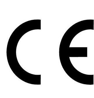 CE认证证书 CE认证咨询