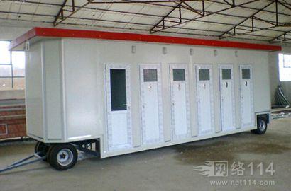 拖挂式移动厕所,车载景区卫生间,公共环保型移动公厕