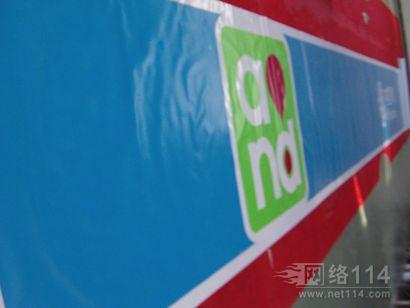 中国移动最新版3M贴膜灯箱_宁夏3M灯箱布制作-银川3M制作