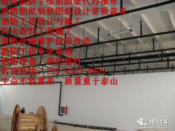 【青岛城阳区李沧区消防喷淋v价格价格_青岛城分型模具设计步骤抽芯ug侧图片