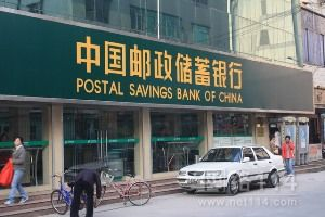 中国邮政银行3M灯箱-3M灯箱布-3M喷绘布