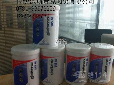 现货福斯RENOLIT CX-HT 2润滑脂