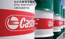 嘉实多Alphasyn EP460全合成齿轮油