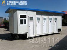 拖车式生态卫生间 拖挂式移动厕所 环保厕所厂家
