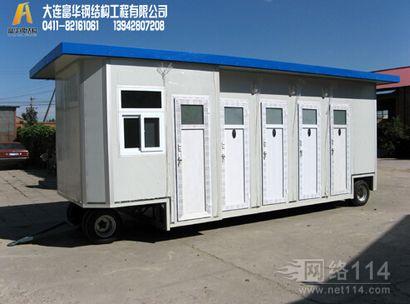 山东环保厕所,富华移动卫生间