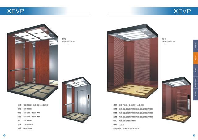 教您v电梯电梯门厅-别墅别墅-台阶114好百科频道个网络前几图片