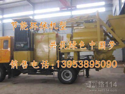 武汉黄陂-煤矿混凝土泵-不同配置,你选谁?