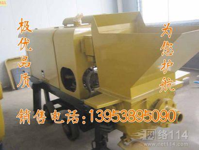 安徽 价格热卖报价大全_小型混凝土地泵 出现质量问题免费换机