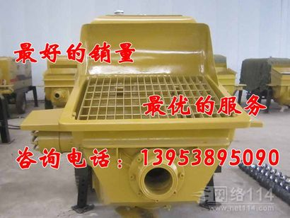 小型混凝土泵代理商,为您推荐更多型号>>,保定