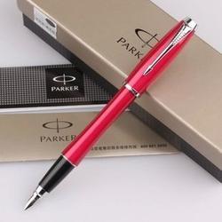派克签字笔中性笔宝珠笔成都礼品笔定制