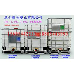 1吨塑料桶、1.2吨塑料桶、1.5吨塑料桶、2吨塑料桶供应