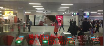 杭州地铁一号线LED大屏与LCD互动大屏开始招商啦!