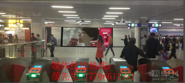 杭州地�F一��LED大屏�cLCD互�哟笃灵_始招商啦!