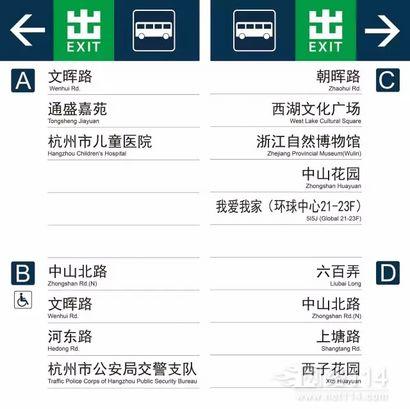 风盛传媒全面覆盖杭州地铁1、2、4号线语音和文字导向业务