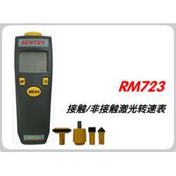 RAY723接触式测速计非接触两用型