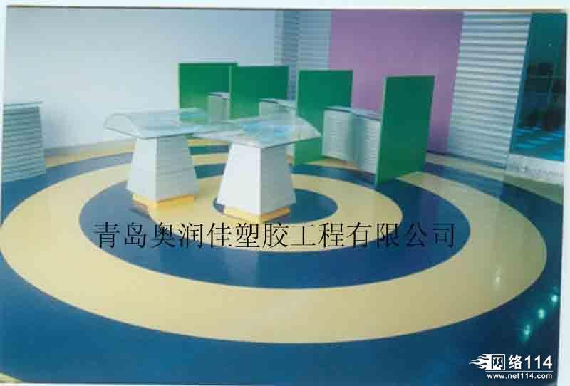 办公室商务塑胶地板-室内彩色PVC地胶