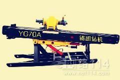 四川金地YG70A全液压锚固管棚钻机厂家公司2017年价格