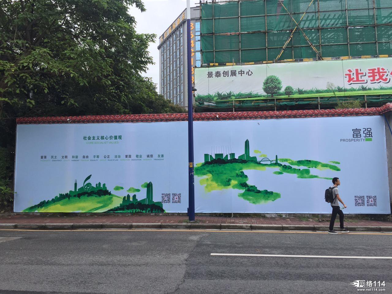 广州围墙广告公益广告发布图片
