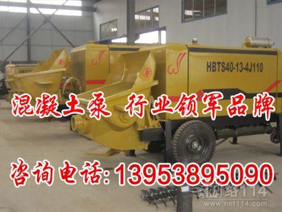 陕西神木 铁矿混凝土输送泵 型号多而全