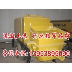 江苏小型混凝土泵(搅拌泵)农村专用