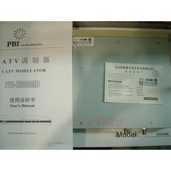 PBI-2500MB多制式固定频道邻频调制器