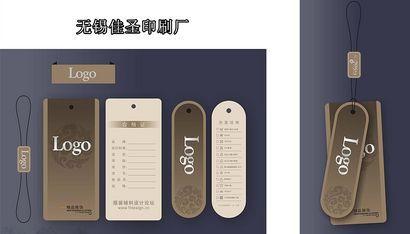 江阴印刷厂无锡专业吊牌印刷