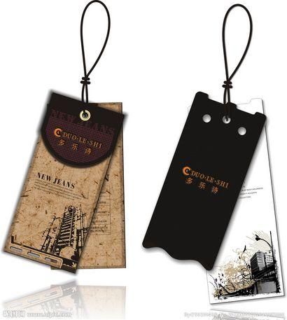 吊牌,无锡印刷厂