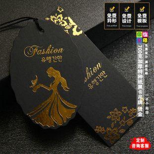 江阴印刷厂无锡服装吊牌印刷厂