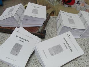 无锡联单印刷,无锡印刷厂