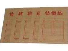 档案袋,合同印刷