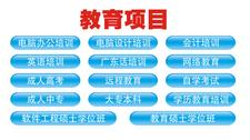 深圳南山海王大厦怡海广场电脑培训