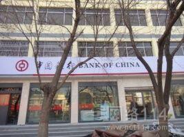 中国银行3M灯箱|滨州中国银行3M贴膜灯箱布|滨州3M喷绘布