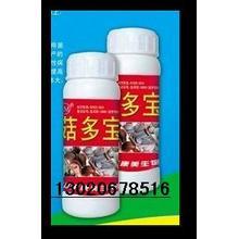 湖南厂家直销食用菌肥料菇多宝