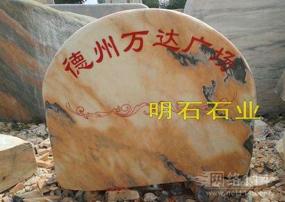 赣州奠基石价格,赣州奠基石厂家,奠基石刻字