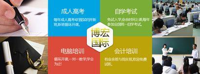 2016深圳南山南园村电脑培训