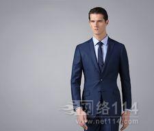 高档西装    职业装    商务衬衣