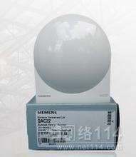 QAC2012西门子室外温度传感器全国代理商