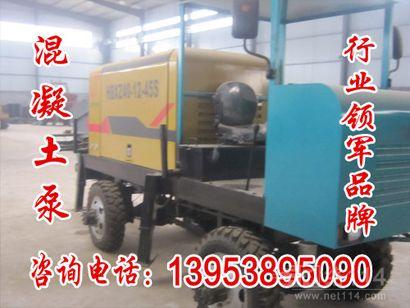 晋中寿阳县泰安40泵,投资收益很高