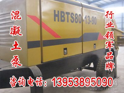 新疆矿建泵送式湿喷机,可泵送5公分的石子