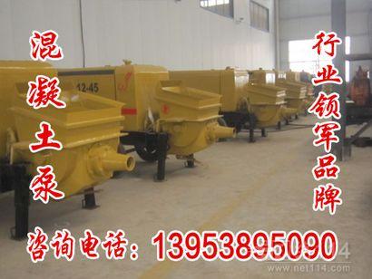 绥化兰西县小型大骨料混凝土泵,信得过的山东厂家